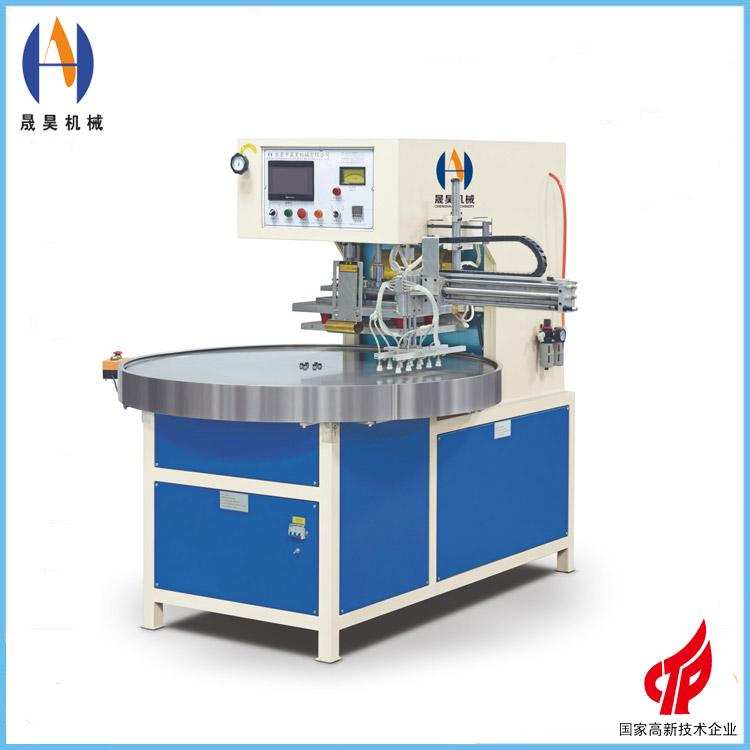 PLC自动圆盘机