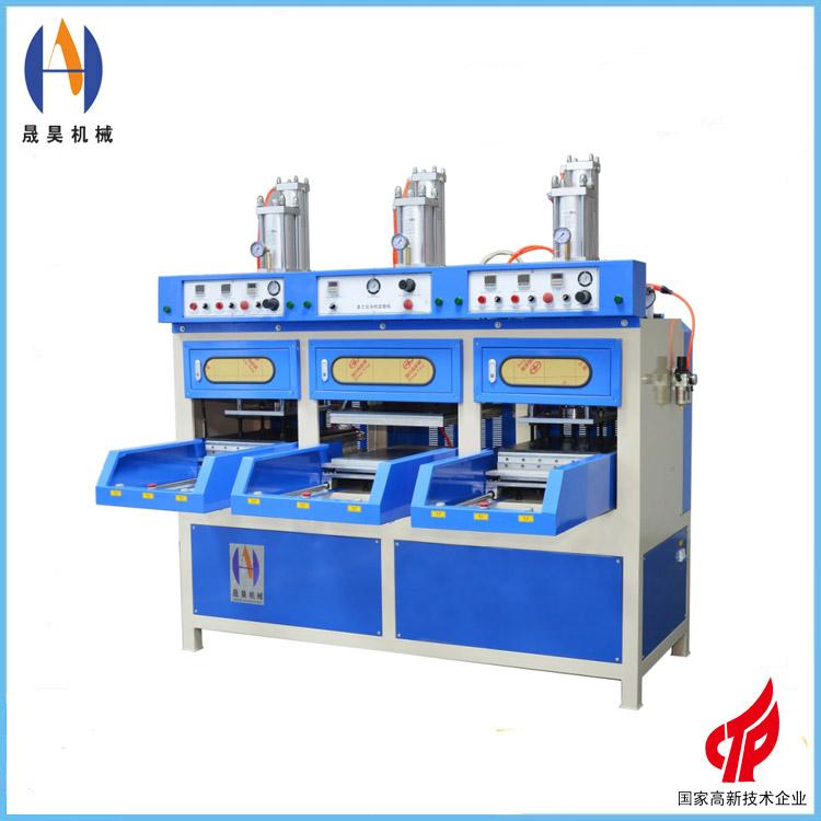 三工位冷热压定型机