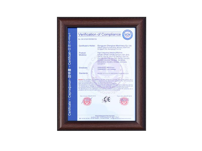 CEM证书