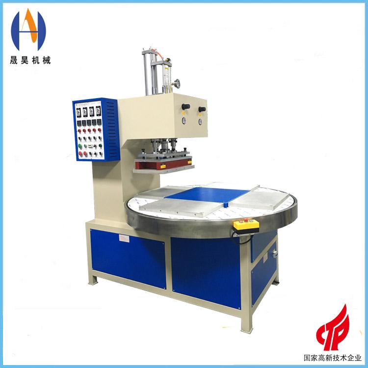 海绵产品热压热切自动圆盘热压机