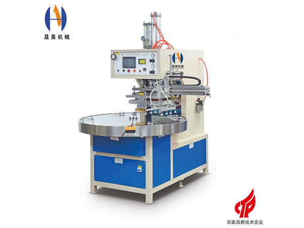 高周波塑胶熔接机中电子管和火花管的安装方法