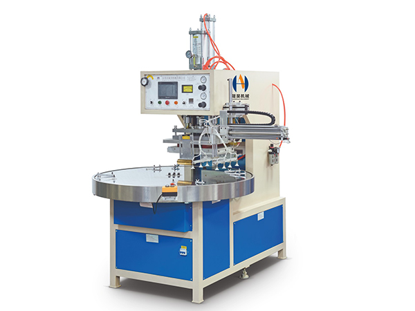 高周波熔断机的操作要求与选购技巧