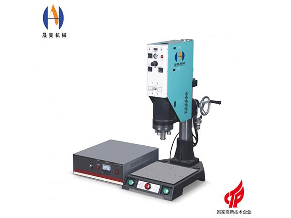 超声波焊接机热量产生的原因及安装时的注意事项