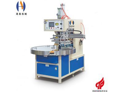 高频熔断机的模具结构及安装方法