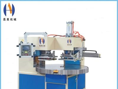 高周波塑胶熔接机的优点及用途范围